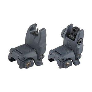 Magpull backup Rifle sight